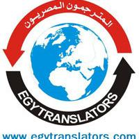 egytranslators