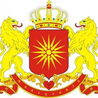 united_macedonia
