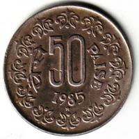 50paise