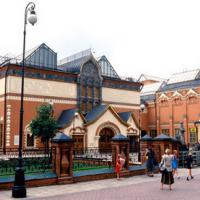 Tretyakov Gallery to host chess crown battle