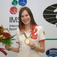 Natalia Pogonina's Official Website