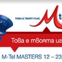 Ivanchuk-Topalov Contest the Najdorf