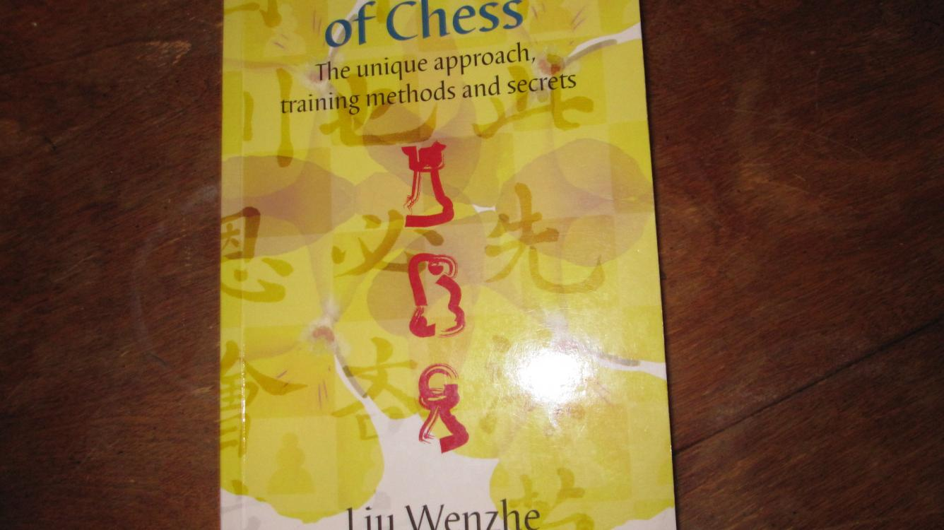 """""""Chinese School of Chess"""" by Liu Wenzhe"""