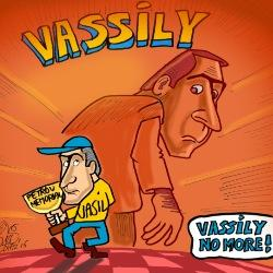 Vassily No More
