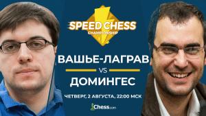 Ром против коньяка: кто шагнет дальше в Speed Chess Championship