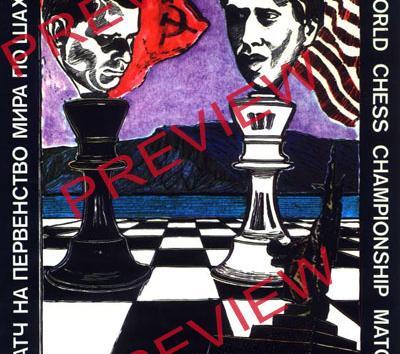 Fischer - Spassky 1972 WCH Game 18  (B69)