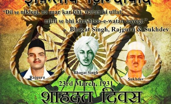 Remembering Raju Guru, Bhagat Singh and Sukhdev on their 82nd Death anniversary