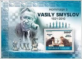 Smyslov Skips An Endgame