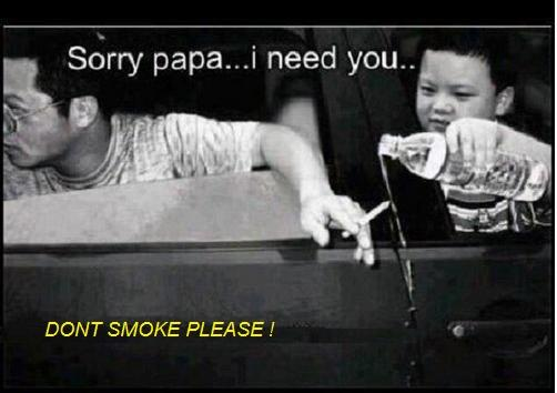 I NEED U PAPA