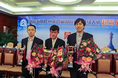 China chess festival
