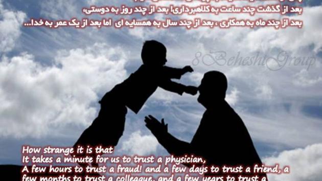 اعتماد....