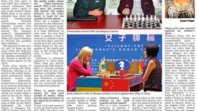 The pay and attractiveness of women's chess