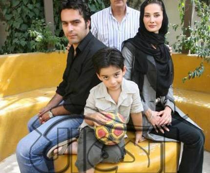 an iranian family