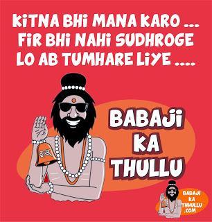 Babji Ka Thullu