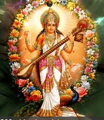 Saraswati Puja in my village...