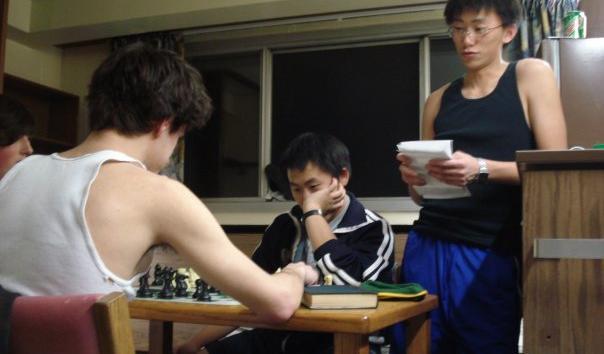 Chess Me!