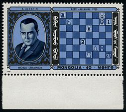 Alexander Alekhine vs Reti, 1925, postage stamp, Mongolia