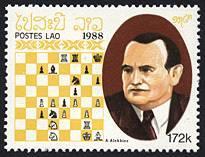 Alexander Alekhine vs Bogoljubov, 1922, postage stamp, Laos