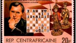 Alexander Alekhine vs Rubinstein, The Hague, 1921, postage stamp
