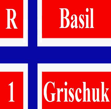 Alshouha Basil vs Alexander Grischuk - 41st Chess Olympiad 2014 - Round 1