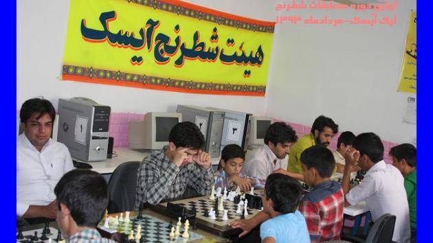 هیات شطرنج آیسک