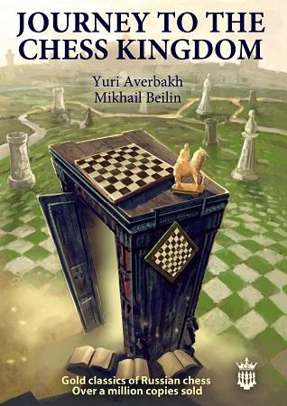 """Book Review: """"Journey to the Chess Kingdom"""""""