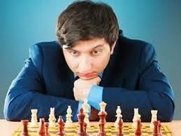 2014 Chess In Memoriam