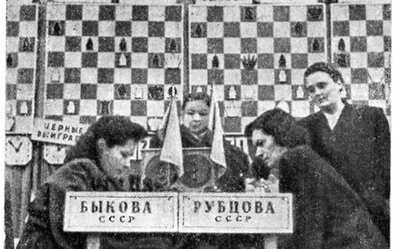 Women's World Championship, Moscow 1950, by Elizabeth Bykova
