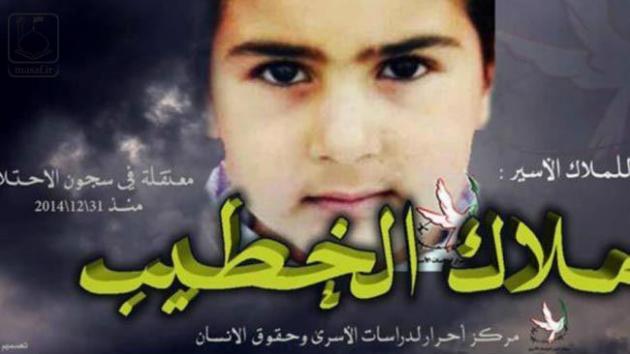 خردسالترین دختر اسیر جهان، زندانی صهیونیستها است