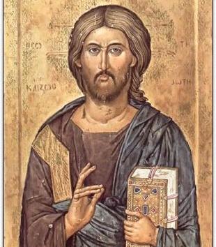 Deus exaltavit illum, et donavit illi nomen, quod est super omne nomen