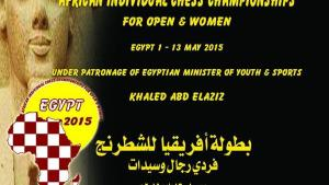 African Individual chess championships from 02 May tile 13 May 2015 In Cairo - Egypt