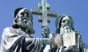 Праздник Кирилла и Мефодия (Славянской письменности)