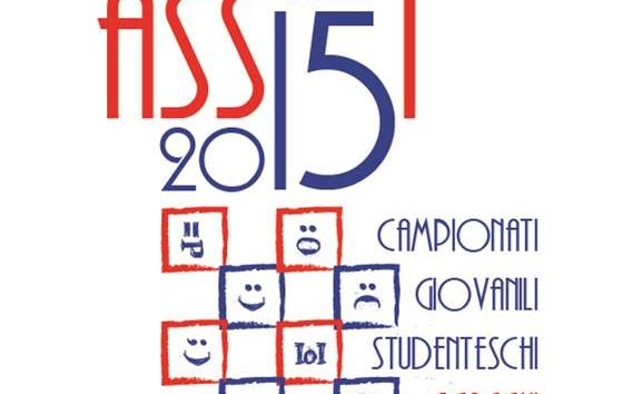 CGS nazionali 2015 - scuole superiori del Veneto