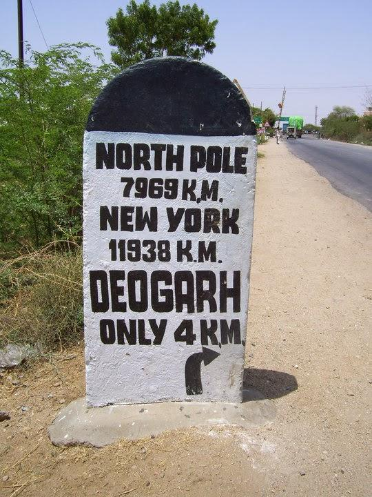 First Mile Stone