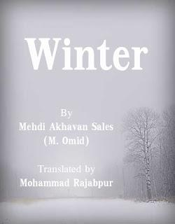 Winter(Poetry)زمستان