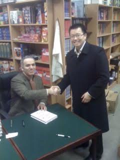 Borrowing a Kasparov Novelty