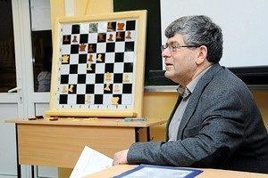 """Column """"Plant Chess"""" to September 30"""
