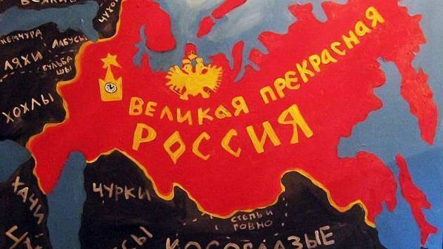 За Российских мужиков!!!