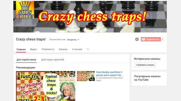 "New Youtube channel ""Crazy chess traps""!"