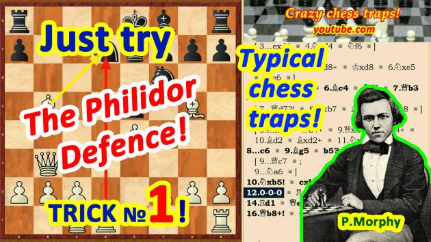 Paul Morphy sacrifices 3 pieces and a queen! His opponents are shocked!