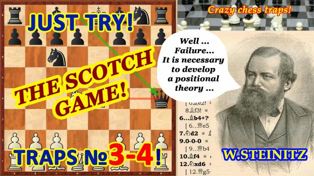 Grimshaw has sacrificed a QUEEN to STEINITZ! And checkmated him!