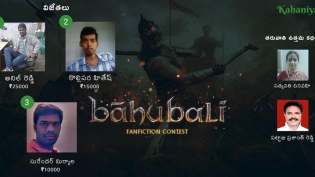 Bahubali-2 winners