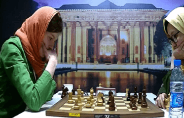 World Chess Championship Women. IRAN 2017