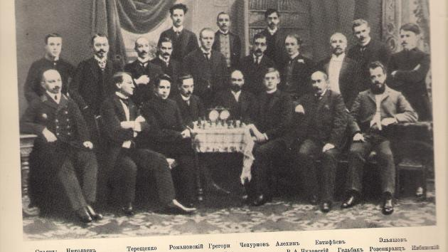 All Russian Amateur Tournament. St. Petersburg, 1909. Some Pictures and Games.