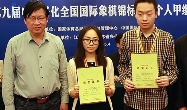 El Fenómeno Chino: Wei Yi por Maestro Internacional Juan Röhl
