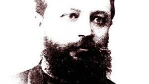 Mikhail Chigorin Club
