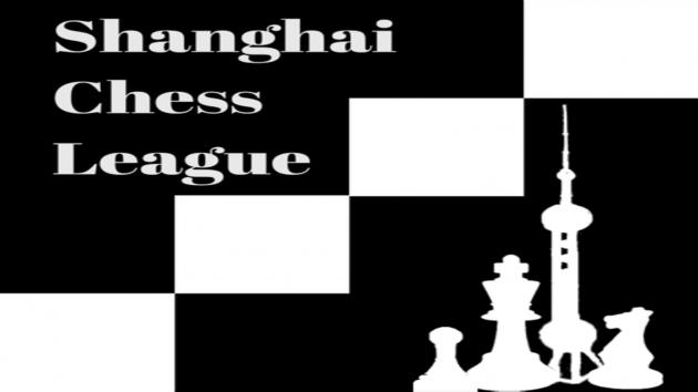 Shanghai Chess League