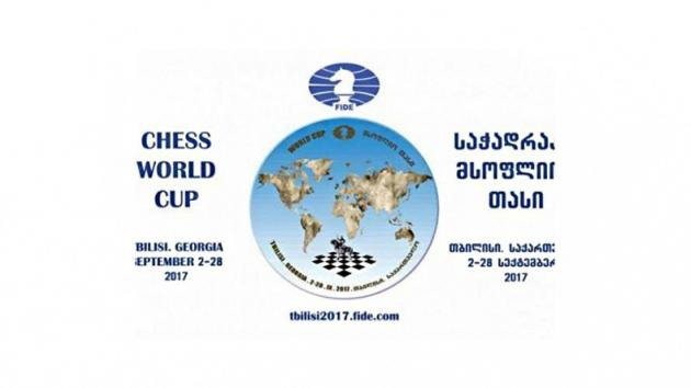 BEFORE THE CUP OF THE FIDE WORLD IN TBILISI, GEORGIA