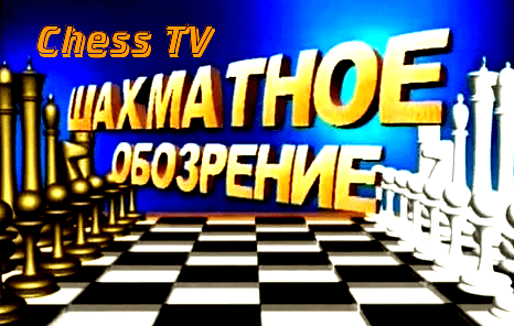 "PROJECT on TV ""Chess Review"""