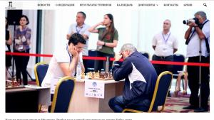 Ukrainians at the FIDE World Cup's Thumbnail